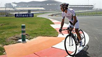 Reconnaissance du circuit à Vélo